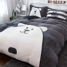 床罩4件組棉被毛毯加厚珊瑚絨四件組法蘭絨...