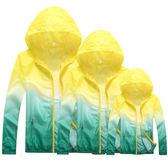 男童防曬衣薄款大童透氣防曬衫男孩夏季外套 BF2070『寶貝兒童裝』