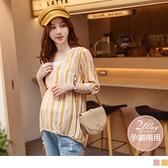 《MA0392》孕哺兩用~涼感條紋假兩件哺乳上衣--適 XL~6L OrangeBear