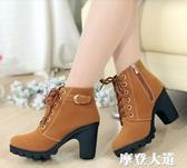 秋冬季馬丁靴女高跟雪地短靴休閒加絨保暖棉鞋加厚棉靴子粗跟女鞋『摩登大道』