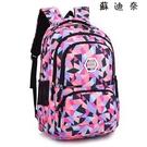 學生書包大容量時尚後背包女後背包