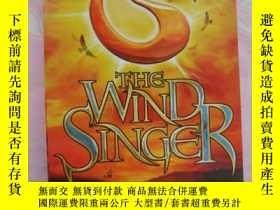 """二手書博民逛書店The罕見Wind Singer 威廉·尼高遜""""風火三部曲""""之《"""