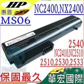 HP 電池(保固最久)-惠普 MS06,NC2400,NC2410,NX2400,2510P,2530P,2533T,HSTNN-DB22,HSTNN-DB23,HSTNN-FB21