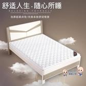 床墊 椰棕床墊棕墊棕櫚硬棕1.8m1.5米1.2m經濟型兒童榻榻米摺疊3e床墊T 1色