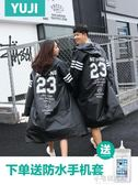 旅游連體透明雨衣女成人韓國時尚徒步男潮流款騎行防水自行車雨披『小宅妮時尚』