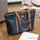 索愛2021新款女單肩包牛津布尼龍學生女包通勤手提包托特包大包包