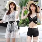 泳衣 泳衣女2020新款遮肚顯瘦韓國ins仙女范性感保守罩衫泡溫泉三件套 618購物節