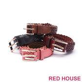 Red House 蕾赫斯-麻花編織寬皮帶(共4色)