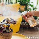 消毒小噴壺園藝澆花神器噴水壺家用細霧氣壓式塑料噴霧瓶 創意家居