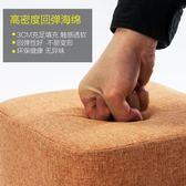矮凳創意小方凳簡約茶幾凳實木換鞋凳沙發凳時尚穿鞋凳布藝小凳子