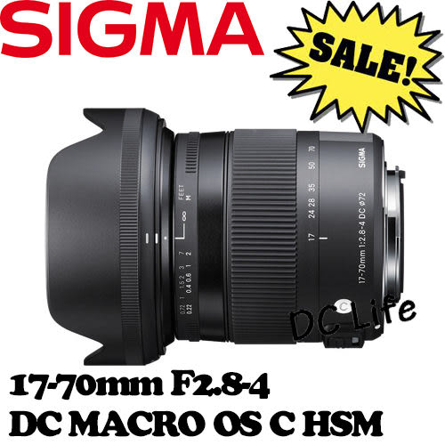 SIGMA 17-70mm F2.8-4 DC MACRO OS C HSM (公司貨) 一口價 FOR CANON