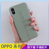抹茶色英文OPPO R15 R11 R11S R9 R9S 手機殼綠色手機套保護殼保護套全包邊軟殼防摔殼