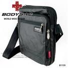 黑色過膠帆布機能性小側背包  AMINAH~【BODYSAC B1159】