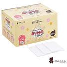 日本OSAKI-寶寶專用乾式棉片430入