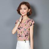 出清$188 韓國風時尚印花氣質多款碎花短袖上衣