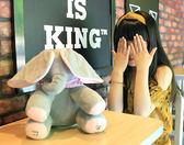 躲貓貓大象害羞小象公仔毛絨玩具偶唱歌電動音樂兒童生日禮物限時八九折