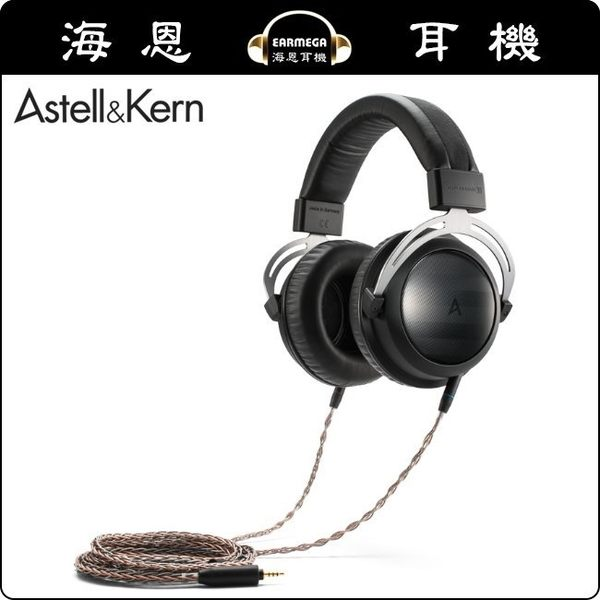 【海恩數位】韓國 Astell&Kern x beyerdynamic AKT5P 2nd Generation 耳罩式耳機