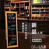 小黑板復古做舊立式小黑板商場奶茶店會所餐廳菜單宣傳板上新廣告板畫板 【全館免運】