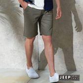 【JEEP】簡約時尚設計短褲 (灰綠色)