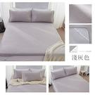 《DUYAN 竹漾》Cool-Fi 瞬間涼感6D冰涼墊-雙人-多款任選淺灰色送壓縮枕1入
