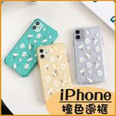 蘋果iPhone7 Plus i8 i6sPlus iX XR 11Pro XSmax 撞色邊框 可愛小花 全包邊 小清新花朵 軟殼 加厚防摔殼