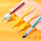 握筆器矯正器鉛筆控筆訓練寶寶學寫字兒童糾正握筆器【淘嘟嘟】