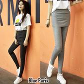 【藍色巴黎】 純色假兩件顯瘦包臀內搭裙長褲《2色》【23542】