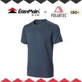 【EasyMain 衣力美 男 抗UV排汗短袖T恤/L《黑藍》】TE18019-7600/Polartec/抗UV/吸濕排汗/透氣★滿額送
