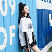 韓版寬鬆長袖t恤女ulzzang假兩件上衣慵懶衣服 沸點奇跡