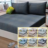【Indian】100%純天絲雙人加大三件式床包組-多款任選