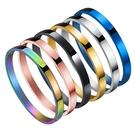 《 QBOX 》FASHION 飾品【BF-416】精緻個性簡約拋光素面顏色鈦鋼手鍊/手環(多色)
