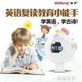 CD機 Qisheng/奇聲 dvd播放機藍牙壁掛cd播放機家用學生英語高清影碟機 阿薩布魯