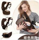 多功能前抱式嬰兒背帶腰凳BS13373『樂愛居家館』