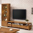 【森可家居】克里斯8尺L櫃(全組) 8ZX598-2 客廳高低櫃 展示 電視櫃 木紋質感 無印風 北歐風