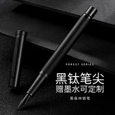 鋼筆 學生用商務辦公成人用練字筆彎頭美工禮盒裝禮物