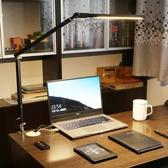 折疊辦公長臂夾子檯燈 LED護眼檯燈 臥室床頭書桌燈·樂享生活館liv