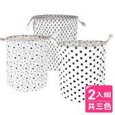 【AXIS 艾克思】簡約棉麻可折疊收納籃洗衣籃_2入圓點點