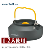 【速捷戶外】日本mont-bell 1124700 Alpine Kettle 0.6L 鋁合金茶壺0.6公升,登山露營炊具,montbell