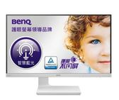 明碁 BenQ VZ2770HL 27型廣視角時尚美型護眼螢幕 白【刷卡分期價】