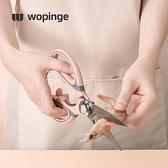 多功能剪刀家用不銹鋼強力雞骨剪骨頭專用廚房剪菜烤肉魚食物剪子 「夢幻小鎮」