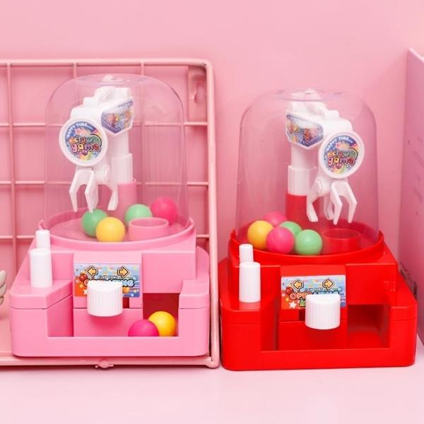抓娃娃機玩具抖音同款網紅迷你糖果機兒童小型夾娃娃抓球機扭蛋機 小明同學