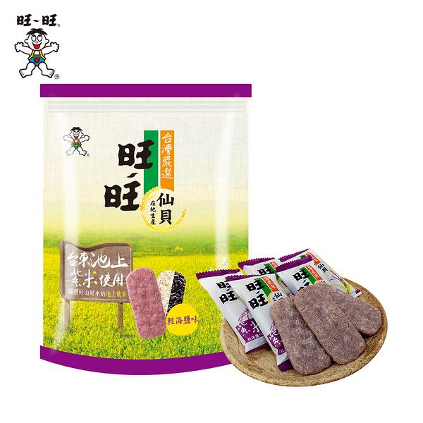 旺旺 台灣嚴選紫米輕海鹽78G(2枚*16袋) 仙貝 米果 米餅 池上米 健康取向 養生零食
