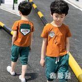 男童短袖套裝2019新款夏天男孩中款童裝帥氣夏季洋氣童裝TA9807【雅居屋】