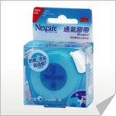 3M Nexcare 19001 白色通氣膠帶1吋貼心即用包