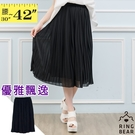百褶裙--純色素面輕柔鬆緊雪紡百褶長裙(黑XL-3L)-Q76眼圈熊中大尺碼