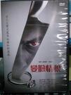 挖寶二手片-Y113-048-正版DVD-電影【變臉情狼】-大衛維寧 艾力克羅勃茲 麥克迪西亞西多 喬治桑德