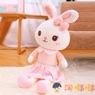 毛絨玩具兔子抱枕小白兔公仔玩偶生日兒童禮物可愛布娃娃【淘嘟嘟】