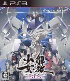 PS3 解放少女 SIN(日文版)