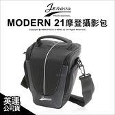 Jenova 吉尼佛 MODERN 21 摩登攝影包 相機包 黑色 適單眼相機 ★可刷卡★附防水套薪創數位