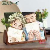 壓克力相框 歐式實木相框擺台創意7寸5六6七寸像框壓克力兒童影樓照片相片框 2色